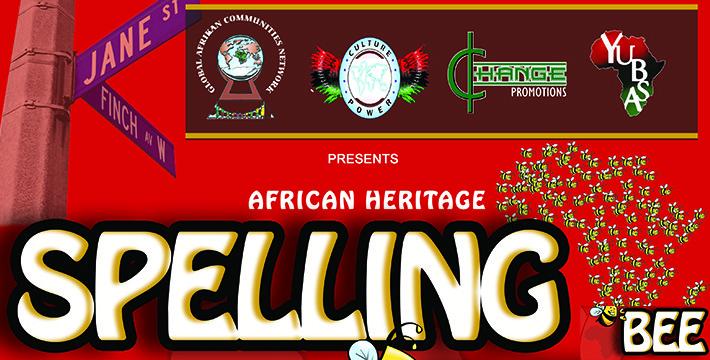 African Heritage Spelling Bee 2